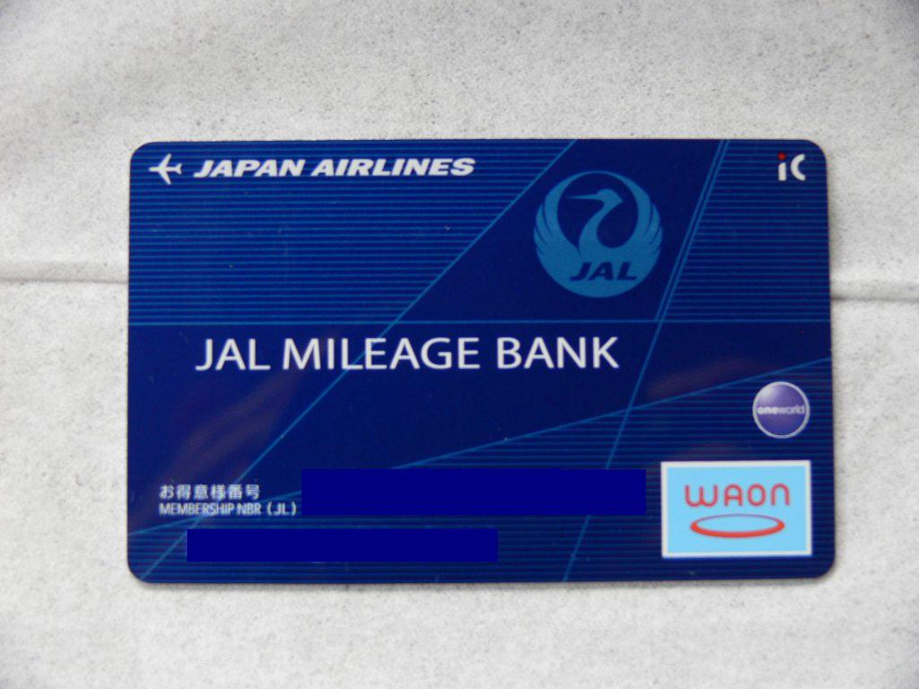 JALカードとJALマイレージバンク...